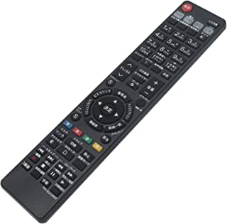 PerFascin 代用リモコン replace for パナソニック テレビ リモコン ビエラ N2QAYB000537 N2QAYB000545 N2QAYB000569 N2QAYB000588 Panasonic Viera
