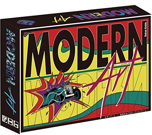 New Games Order(ニューゲームズオーダー)『Modern Art(モダンアート)』