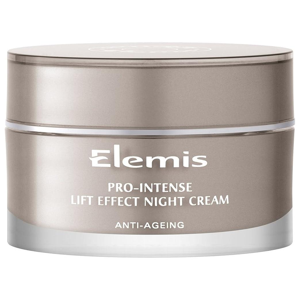 債務筋送料エレミスプロ強烈なリフト効果のナイトクリーム (Elemis) - Elemis Pro-Intense Lift Effect Night Cream [並行輸入品]
