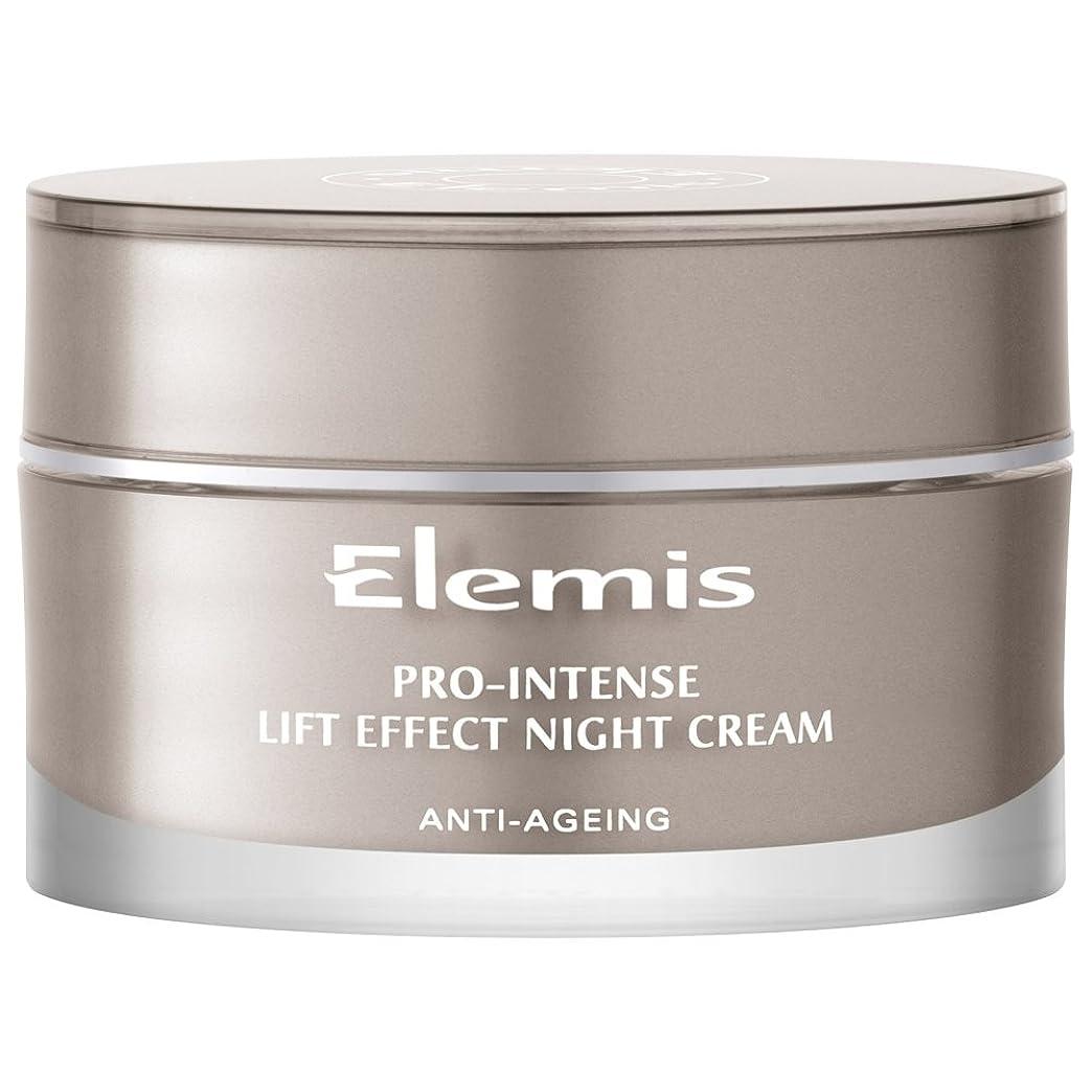 台風忘れられない購入エレミスプロ強烈なリフト効果のナイトクリーム (Elemis) - Elemis Pro-Intense Lift Effect Night Cream [並行輸入品]