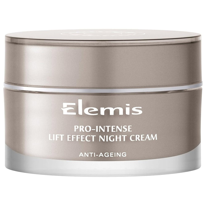 不屈それる考古学エレミスプロ強烈なリフト効果のナイトクリーム (Elemis) (x2) - Elemis Pro-Intense Lift Effect Night Cream (Pack of 2) [並行輸入品]