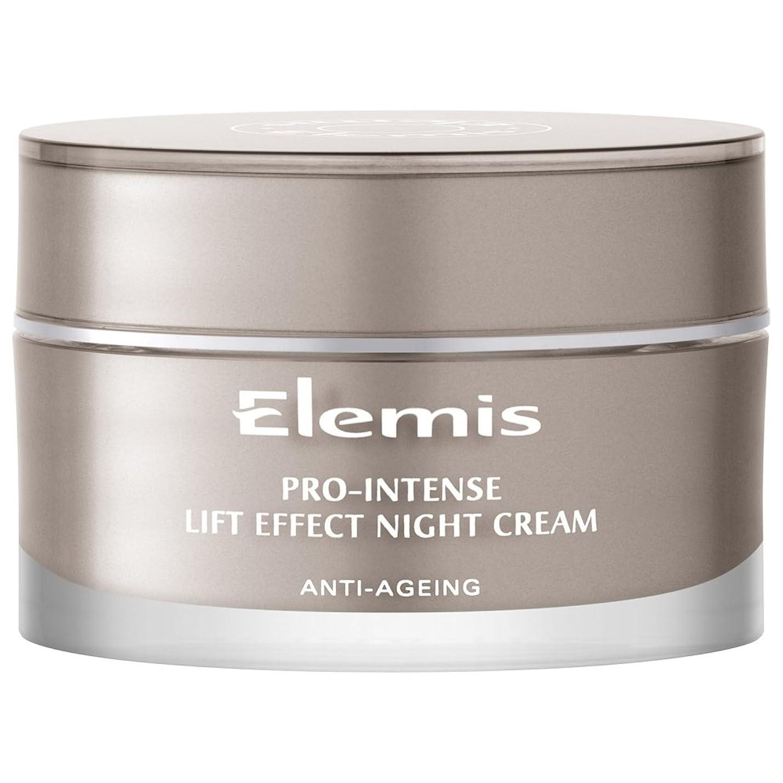 船外ジョットディボンドン地殻エレミスプロ強烈なリフト効果のナイトクリーム (Elemis) - Elemis Pro-Intense Lift Effect Night Cream [並行輸入品]