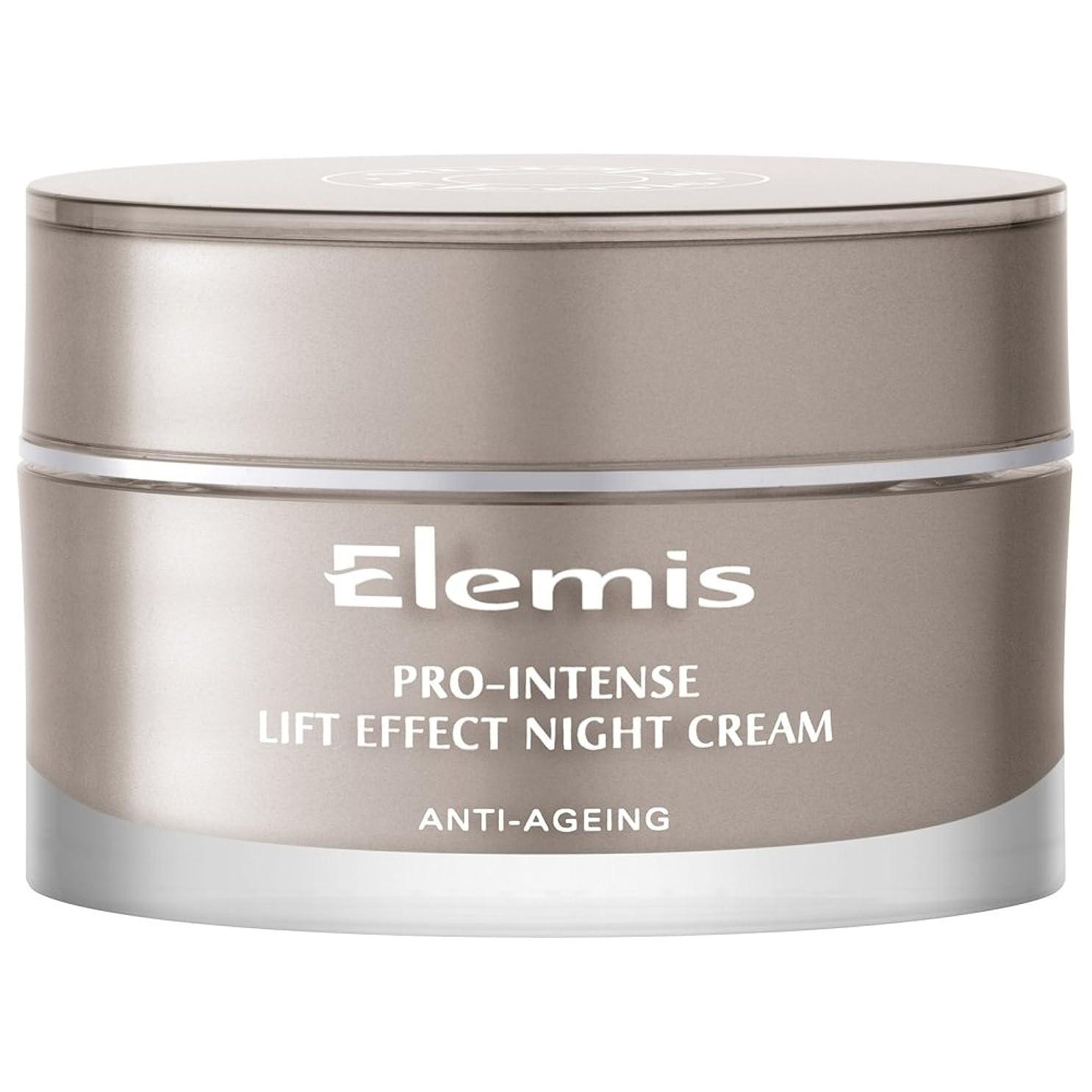 メンタリティ感嘆符クモエレミスプロ強烈なリフト効果のナイトクリーム (Elemis) - Elemis Pro-Intense Lift Effect Night Cream [並行輸入品]