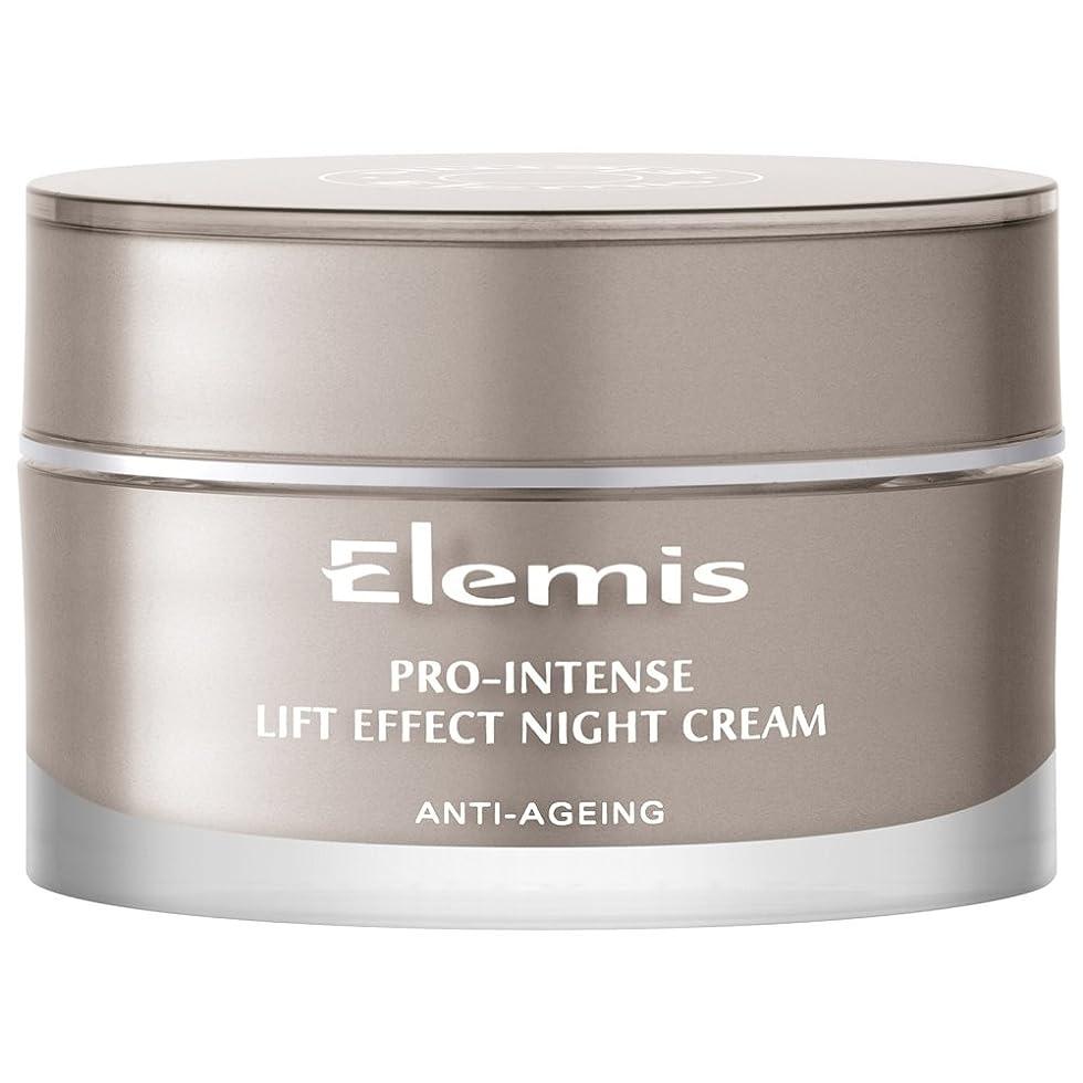 精神的に不忠砂利エレミスプロ強烈なリフト効果のナイトクリーム (Elemis) (x2) - Elemis Pro-Intense Lift Effect Night Cream (Pack of 2) [並行輸入品]