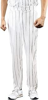 Best baseball furies fancy dress Reviews