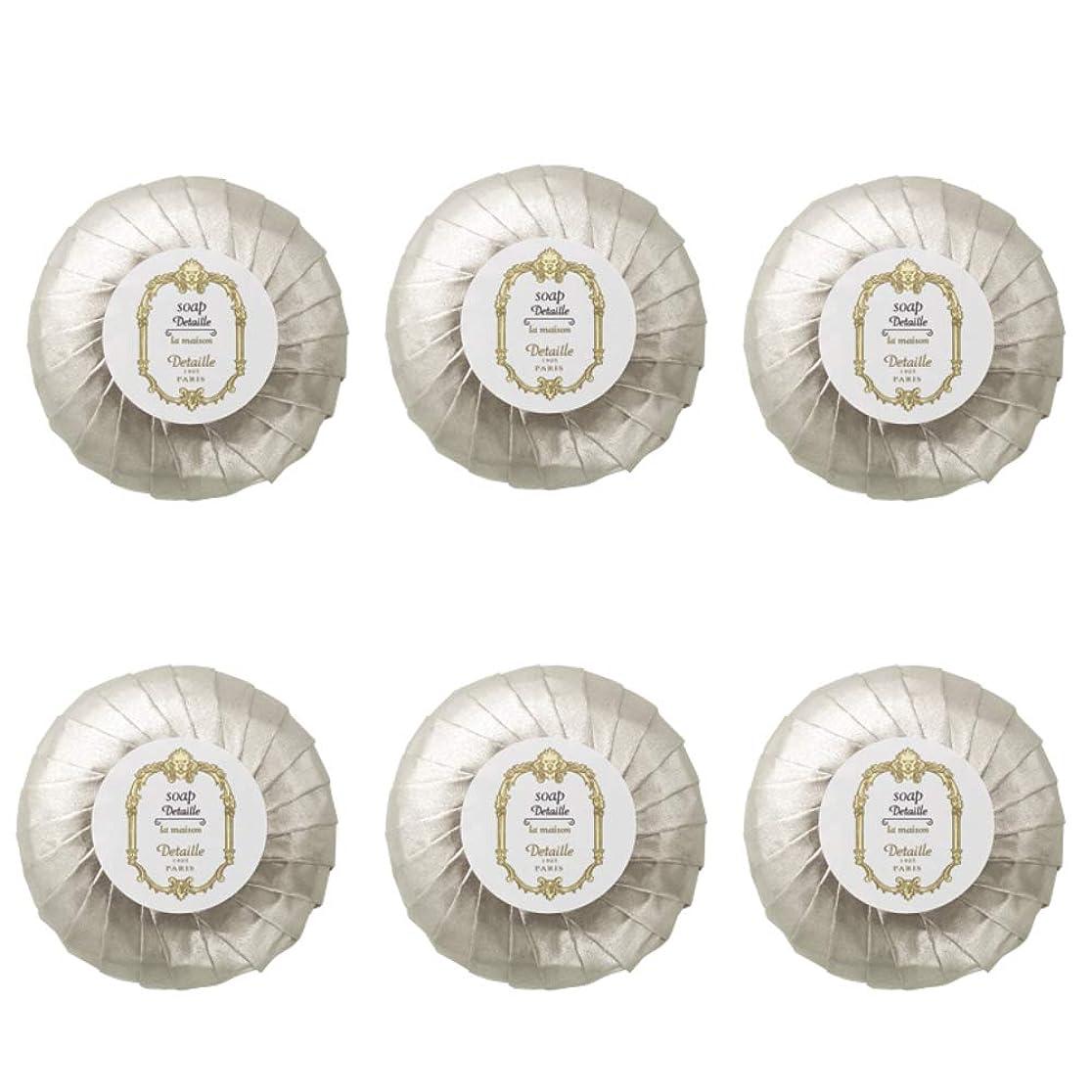 深遠叱る本部POLA デタイユ ラ メゾン スキンソープ 固形石鹸 (プリーツ包装) 50g×6個