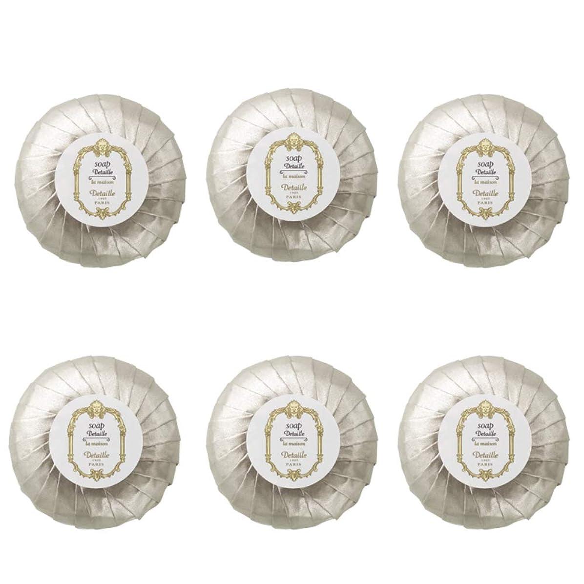 マニフェストパノラマ美徳POLA デタイユ ラ メゾン スキンソープ 固形石鹸 (プリーツ包装) 50g×6個