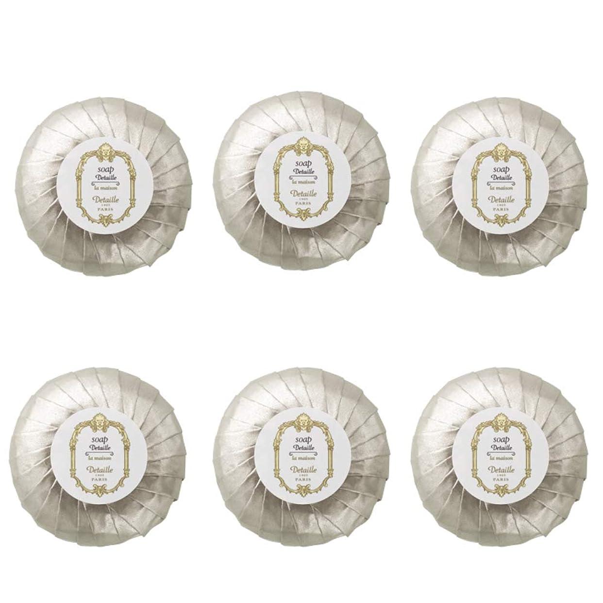 ヘルシー虎買うPOLA デタイユ ラ メゾン スキンソープ 固形石鹸 (プリーツ包装) 50g×6個