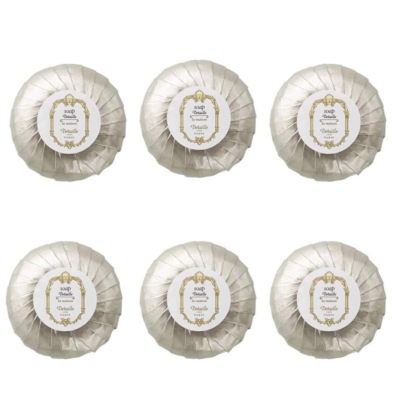 あいさつ原始的な自分の力ですべてをするPOLA デタイユ ラ メゾン スキンソープ 固形石鹸 (プリーツ包装) 50g×6個