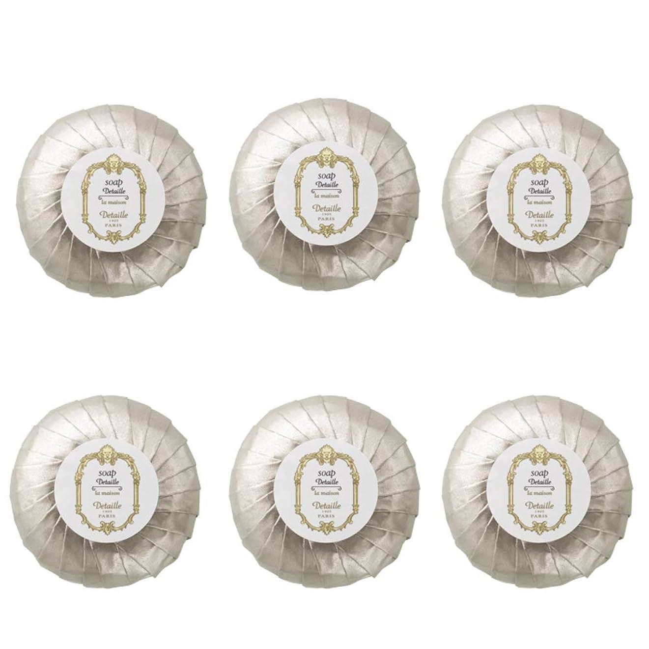 出くわす甲虫聴衆POLA デタイユ ラ メゾン スキンソープ 固形石鹸 (プリーツ包装) 50g×6個