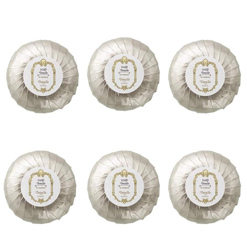 霧繰り返した拍車POLA デタイユ ラ メゾン スキンソープ 固形石鹸 (プリーツ包装) 50g×6個