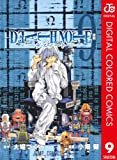 DEATH NOTE カラー版 9 (ジャンプコミックスDIGITAL)