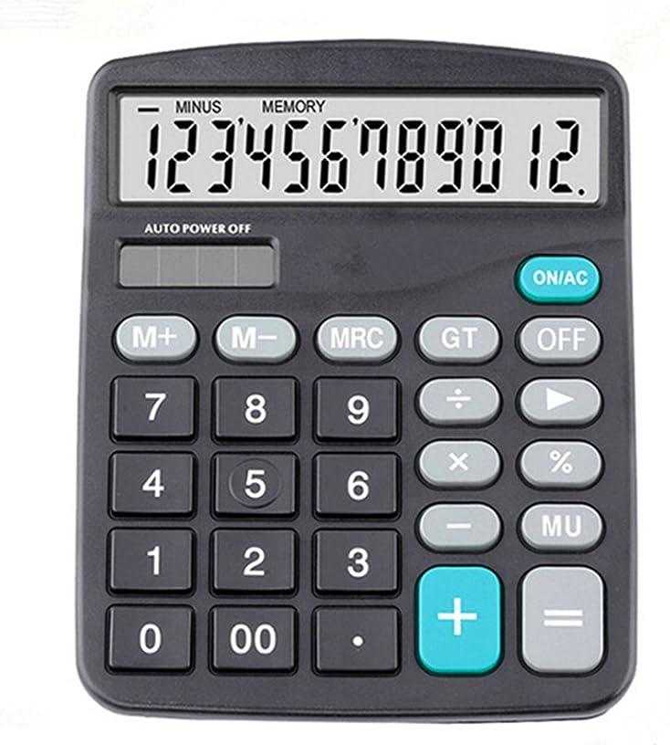 野心砦ドットOYAN 12桁大型卓上電卓 HS-1201T 仕様 フラットデザイン