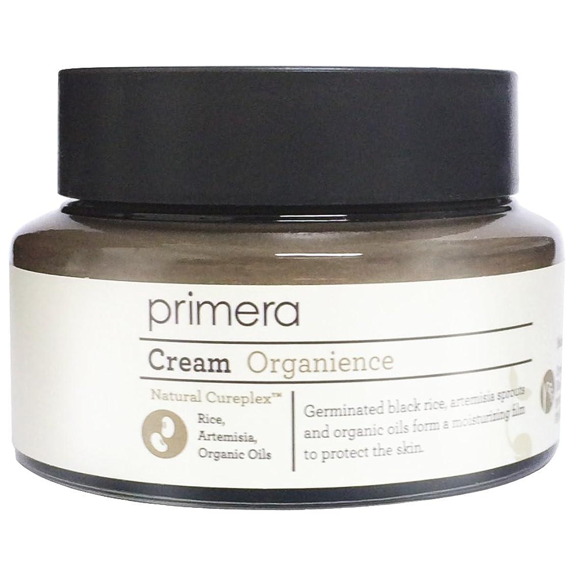 ふける乏しいサイクル[Primera/プリメラ]オーガニエンスクリーム50ml(Organience Cream)豊富な栄養分と生命力/ナチュラル発芽主義ブランド