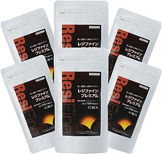 【6袋セット】URECI レジファインプレミアム (90粒入) 酒粕 紅麹 レジスタントプロテイン 国産 サプリ サプリメント