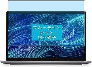 Sukix ブルーライトカット ガラスフィルム 、 Dell Latitude 7000 7420 2 IN 1 14インチ 向けの 有効表示エリアだけに対応 ガラスフィルム 保護フィルム ガラス フィルム 液晶保護フィルム シート シール 専用