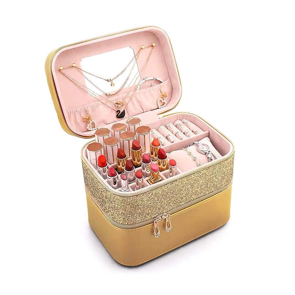 お母さんひいきにする一定SZTulip メイクボックス 化粧品収納ボックス メイクケース コスメボックス 口紅など小物入れ アクセサリー収納 大容量鏡付き (シャンペン)