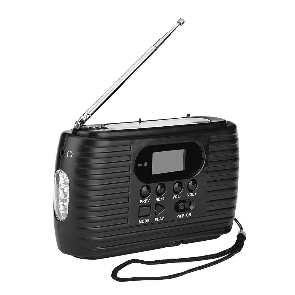 マトリックスサンドイッチ別のラジオ Bewinner AM/FMラジオ ポータブル 軽量 ハンドクランク電源&ソーラー電源 Mp3ミュージックプレーヤー 旅行 キャンプ バックパッキングなど用 緊急ラジオ(ブラック)