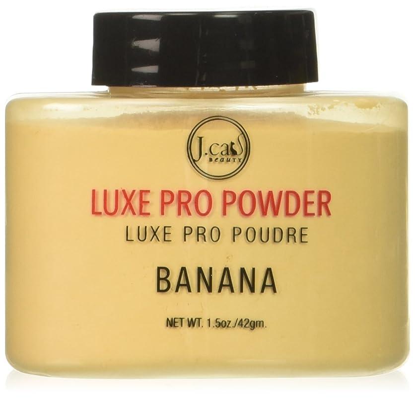 ディプロマラリーベルモント火山のJ. CAT BEAUTY Luxe Pro Powder - Banana (並行輸入品)