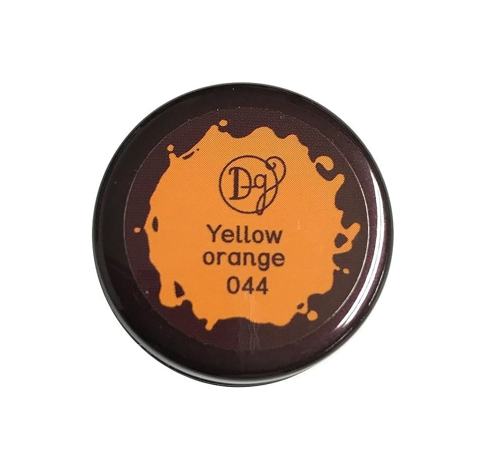 想定する油アイデアDECORA GIRL カラージェル #044 イエローオレンジ