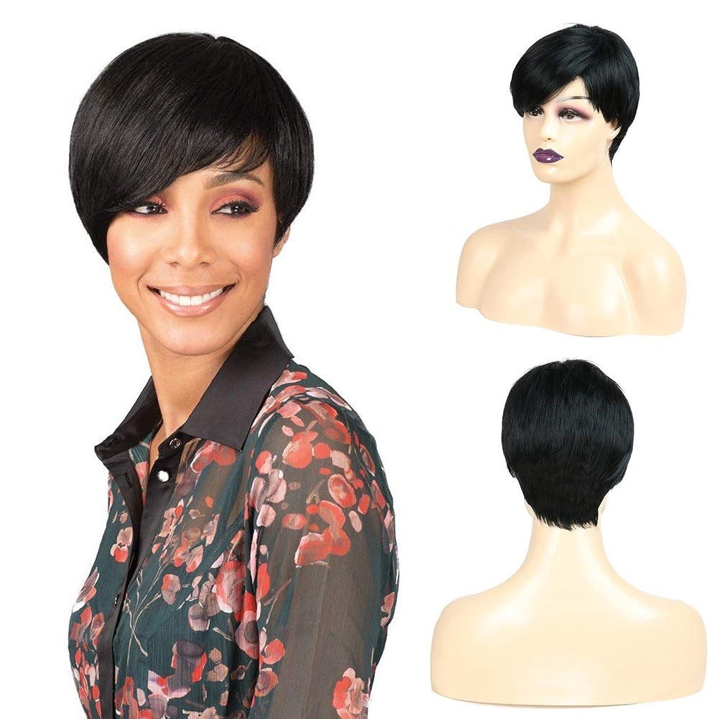 電報印象的なアクションかつら ヨーロッパとアメリカのファッションアフリカの黒人女性の斜め前髪付きショートヘアウィッグパーティーかつら (色 : 黒)