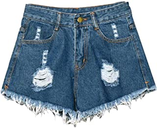 Best distressed denim shorts tumblr Reviews