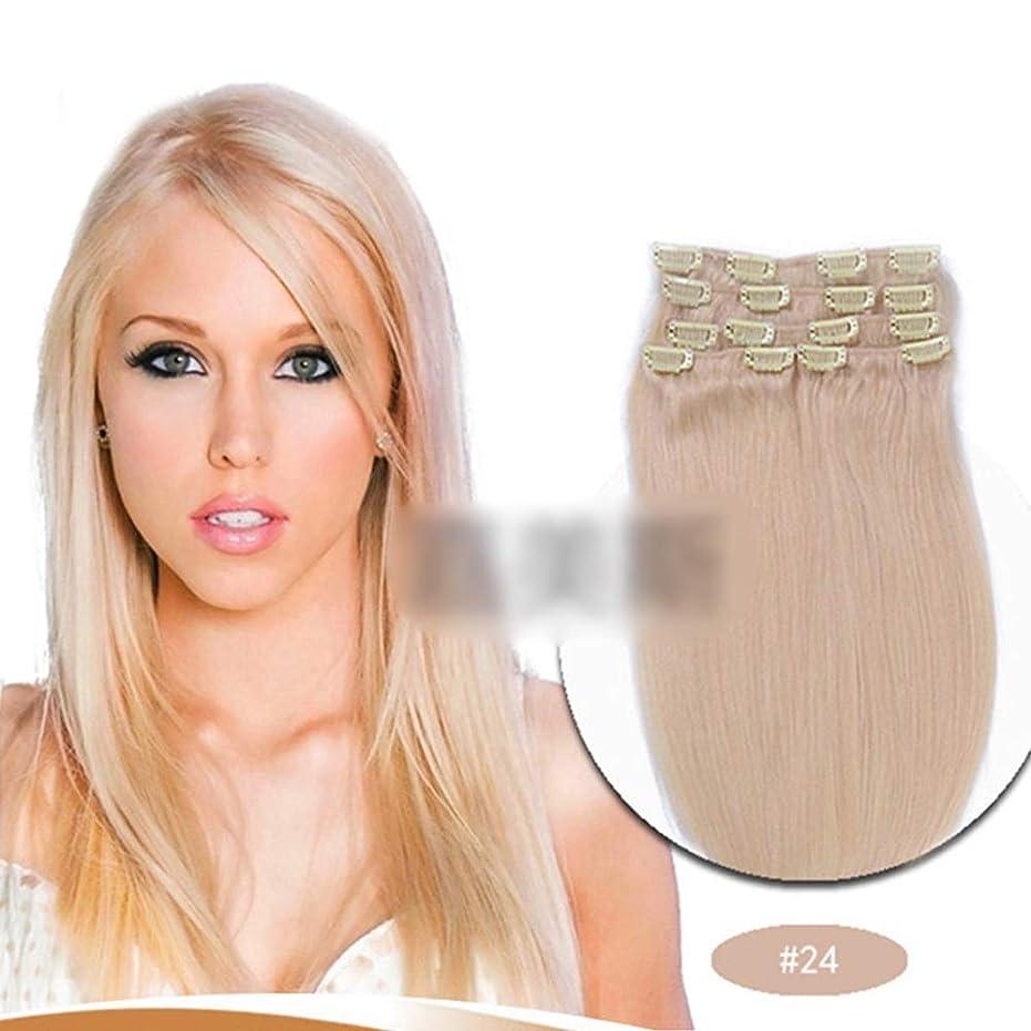 隣人同様に衣装HOHYLLYA 100%リアルヒューマンヘアクリップin 24インチ120gヘアエクステンション#613ライトブロンドヘアピース用ロールプレイングウィッグ女性のかつら (色 : #24)