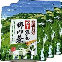 粉末緑茶 掛川粉末緑茶 50g ×3袋セット
