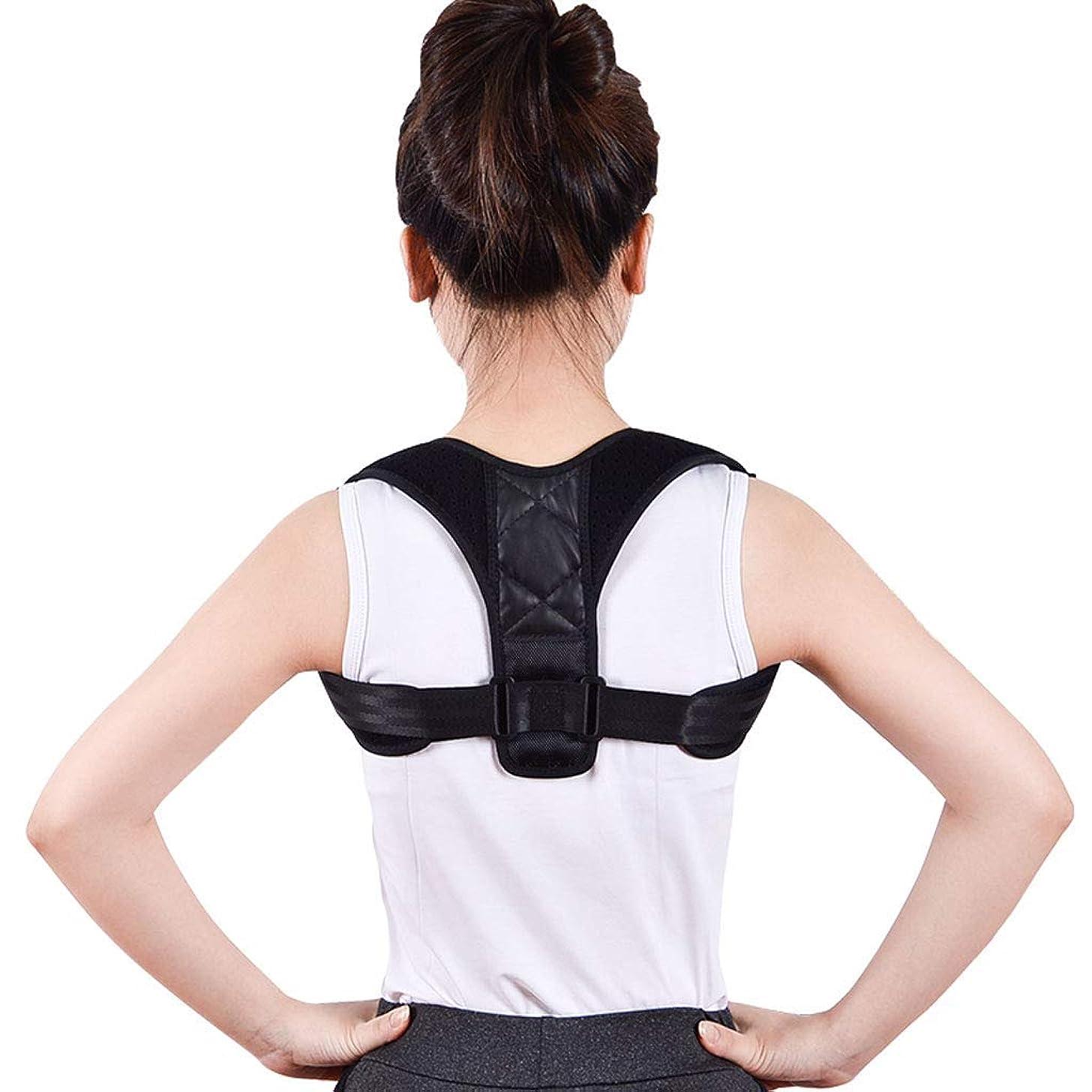 真向こう小包ネクタイザトウ矯正ベルト、成人男性と女性の高低の肩のハングバックの開いた肩のアーティファクト - 姿勢の改善に役立つ(サイズ:L(バスト:95-115cm))