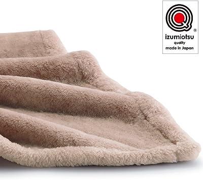 昭和西川(Showa-nishikawa) 毛布 BE サイズ/140×200cm