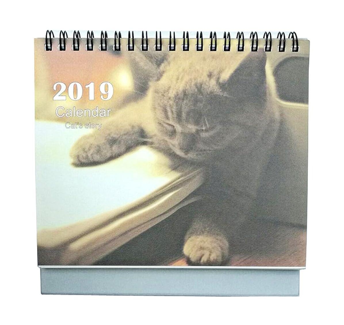 花弁誤解する一目2018-2019 キュート 小型 アニメ 猫 クリエイティブ カレンダー/A4