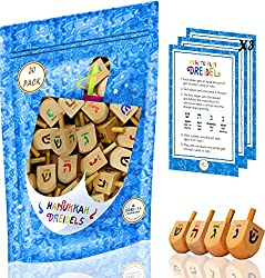 Hanukkah Wood Dreidels Medium Sized with English Transliteration