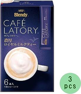 Cafe Latory Rich Royal Milk Tea 6Sticks (2.3oz)× 3pcs Japanese Instant Tea AGF Ninjapo