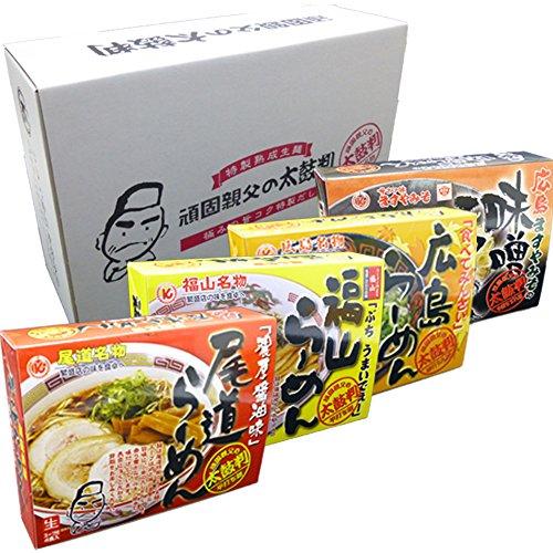 ご当地ラーメンセット 食べ比べセット 尾道ラーメン 福山ラーメン 広島ラーメン 広島ますやみその味噌ラーメン 4食入り×4種セット