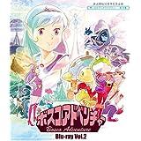 放送開始30周年記念企画 ボスコアドベンチャー Vol.2 [Blu-ray]【想い出のアニメライブラリー 第74集】