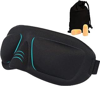 Wazaza 2018年最新版 アイマスク 光を99%カットで安眠を実現 軽量 立体型 安眠、睡眠 シルク質感 圧迫感なし 疲れ目、 昼眠り、 旅行仮眠 昼眠り 疲労回復に最適 耳栓 収納袋3点付き