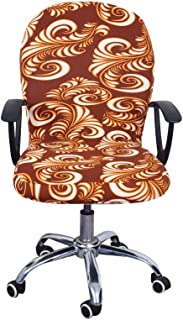 غطاء كرسي مرن من Iseedy قابل للطي وقابل للفصل للكمبيوتر، غطاء كرسي دوار (G7)