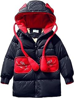[テンカ]ダウンジャケット 子供 キッズ 女の子 男の子 ダウンコート無地 軽量 保温 暖かい 人気 折り畳み式ダウンジャケット 登山 防風 各年齢 男女兼用