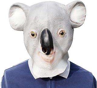 Amazon.es: mascaras animales latex - 5-7 años
