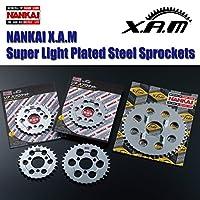 ナンカイ(NANKAI) X.A.M SPライトスチールメッキドリブンスプロケット APE、DAX、シャリー36T B2106C36