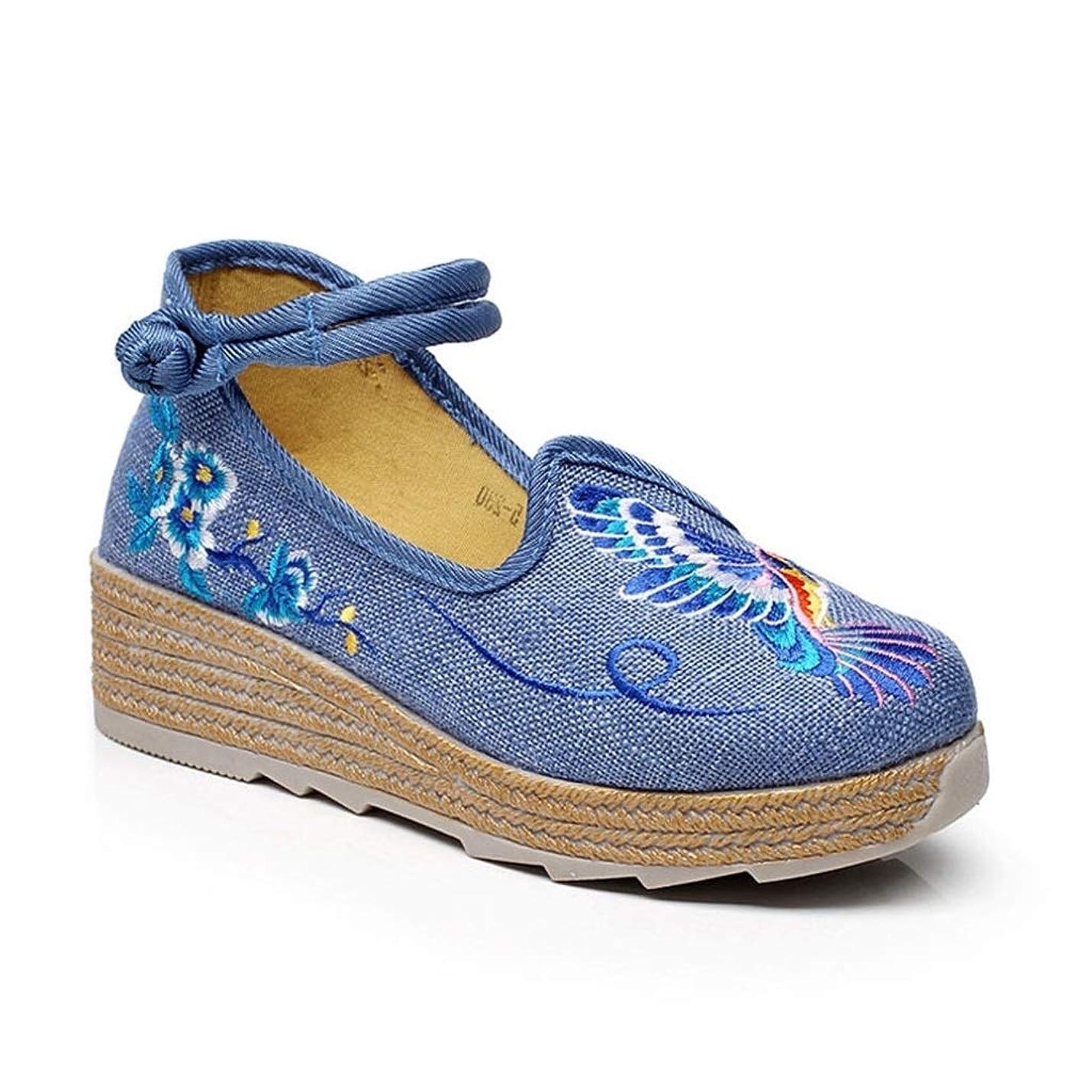 ミニ楕円形デザイナー古い北京の靴ナショナルスタイルの刺繍の靴中国の中国のハイヒールと一緒に母シングルシューズレディースシューズ (色 : 青, サイズ さいず : 37)