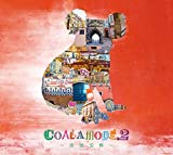 COALAMODE.2~街風泥棒~(初回生産限定盤)(DVD付)