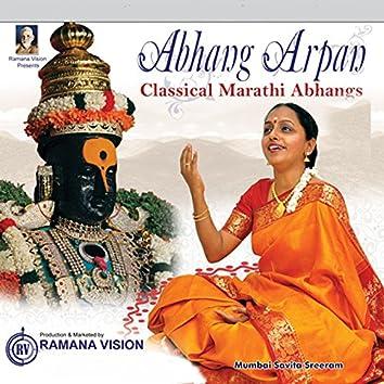 Abhana Arpan Classical Marathi Abhangs