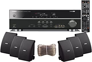 Yamaha 3D-Ready 5.1-Channel 500 Watts Digital Home Theater Audio/Video Receiver with 1080p-compatible HDMI repeater & Upgraded CINEMA DSP + Set of 6 Yamaha All Weather Indoor / Outdoor 150 watt Wall Mountable Natural Sound 2-way Acoustic Suspension Speakers - Black + 100ft 16 AWG Speaker Wire