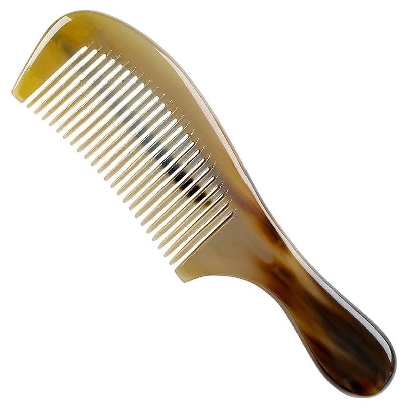 少なくともビスケット専らエンタングルメントとスタイリングウェットまたはドライカール、太い、波状またはストレート髪のために使用される天然ホーンくし、100%手作り、静電気防止、細かい歯、