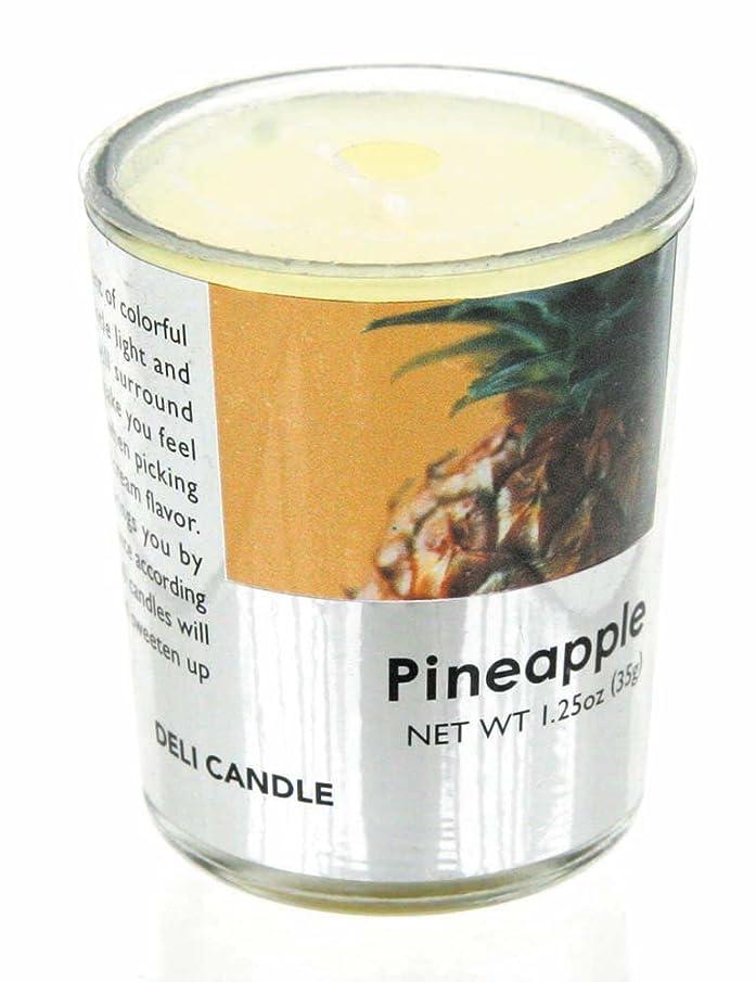 起業家礼儀原点デリキャンドル パイナップル 35g(フルーツの香りのろうそく 燃焼時間約10時間)