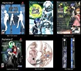 Shin Megami Tensei: Persona 3 [Original 2007 Limited Edition With Artbook and Soundtrack CD]