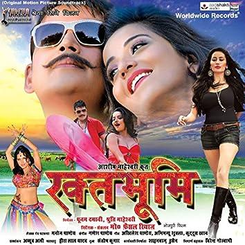 Rakhtbhoomi (Original Motion Picture Soundtrack)
