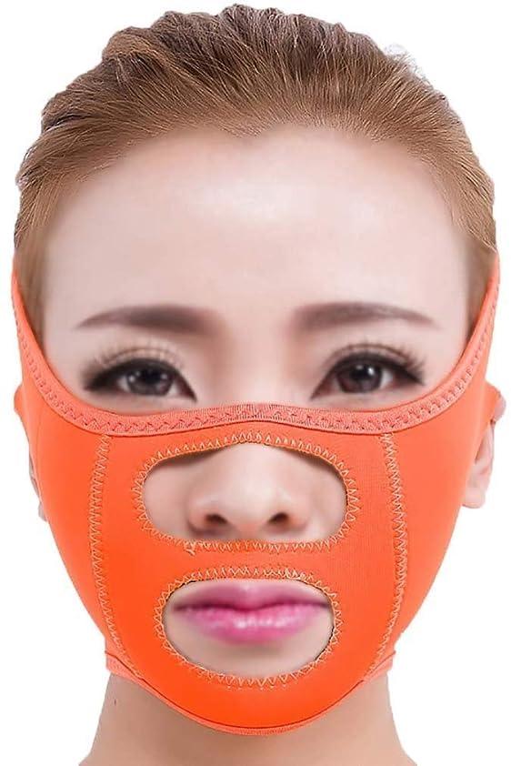 注入着飾るローン美容と実用的な小顔ツールV顔包帯顔リフティングフェイシャルマッサージャー美容通気性マスクVフェイスマスク睡眠薄い顔オレンジ