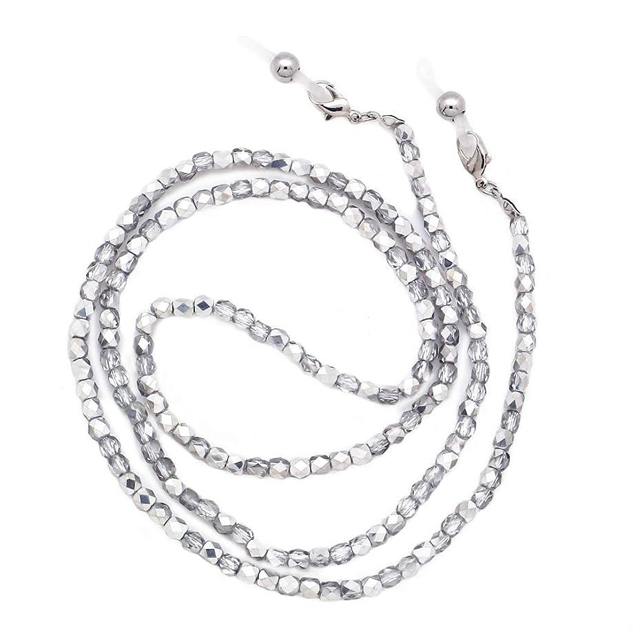 KAI Top Beaded Crystal Eyeglass Chain Glass Seed Bead Eyeglass Strap Sunglasses Holder Necklace Eyewear Retainer Lanyard